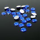 Стразы плоские круг, 8 мм, (набор 30шт), цвет синий