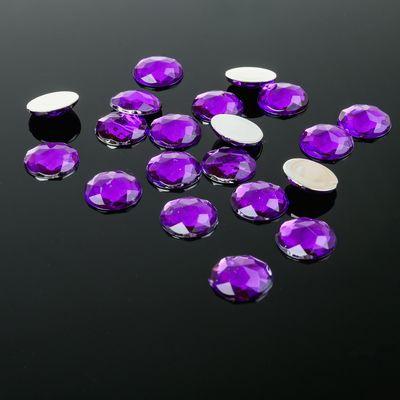 Стразы плоские (набор 20 шт), 12мм, цвет фиолетовый
