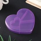 """Plastic box for details """"Heart"""" MIX 2,8x12,5х13,5 cm"""