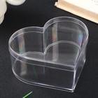 Plastic box for small items Heart transparent 4,8х11х10 cm