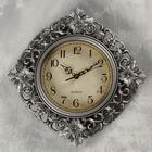 Часы настенные, серия Жанна, витиеватые, ретро циферблат, оникс, 30х30 см