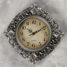 """Часы настенные, серия: Интерьер, """"Жанна"""", цвет серебро , 30х30 см"""