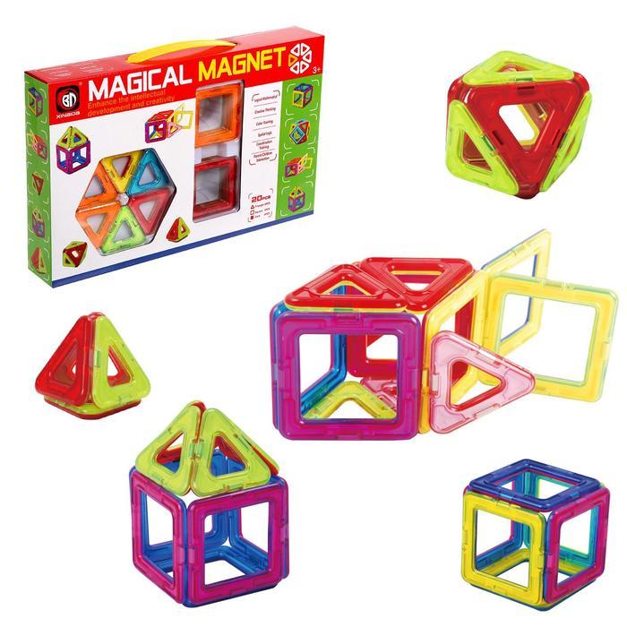 Конструктор магнитный «Магический магнит», 20 деталей