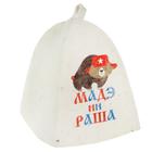 Банная шапка «Мадэ ин раша», войлок, белая