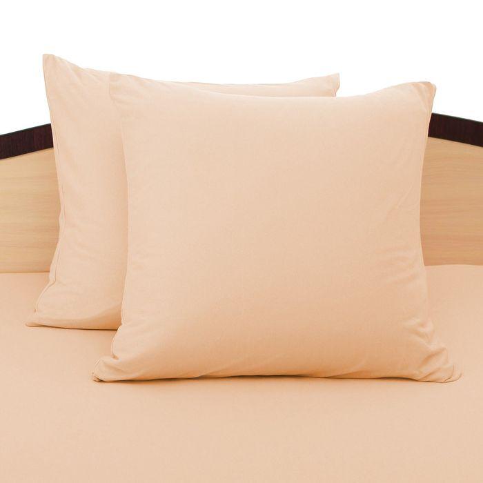 Наволочки трикотажные на молнии, 50х70 - 2шт, цвет персиковый, 125 гр/м2