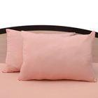 Наволочки трикотажные на молнии, 50х70 - 2шт, цвет розовый, 125 гр/м2