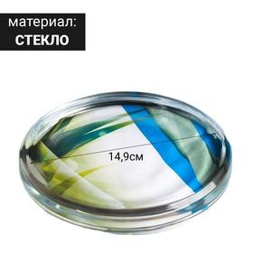 Монетница стеклянная, круглая, диаметр 160мм, высота 20 мм, цвет прозрачный