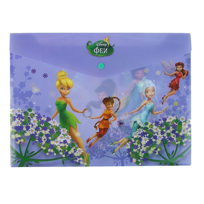 "Папка-конверт на кнопке А4 180мкм Disney ""Феи"", пластик"