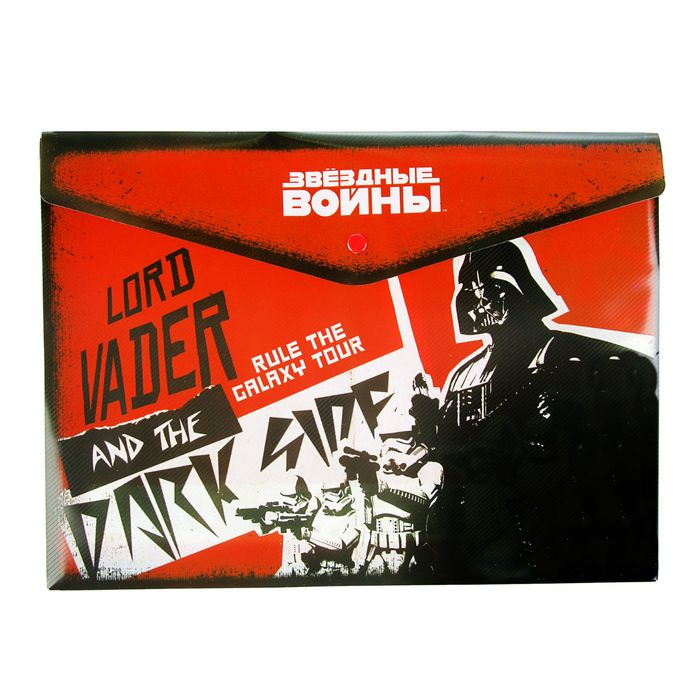 Папка-конверт на кнопке А4 180мкм Lucas Film Star Wars, пластик