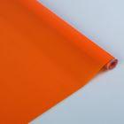 Пленка для цветов и подарков тонированный лак оранжевый 0.7 х 8.2 м, 40 мкм