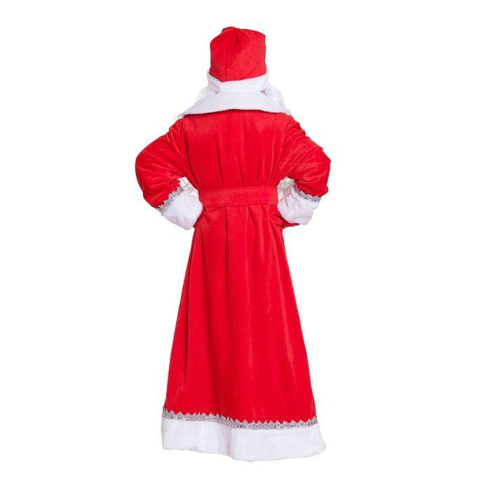 """Детский карнавальный костюм """"Дед Мороз"""" с узором, рост 110-116 см"""