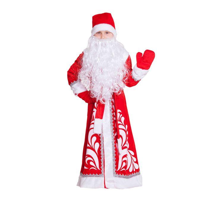 """Детский карнавальный костюм """"Дед Мороз"""" с узором, рост 122-128 см"""