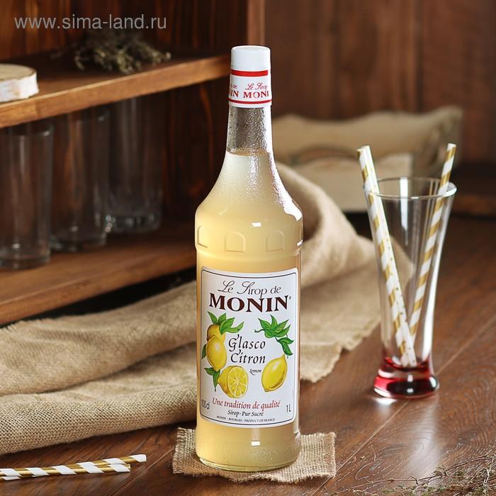 Сироп Monin Лимон, 1 л