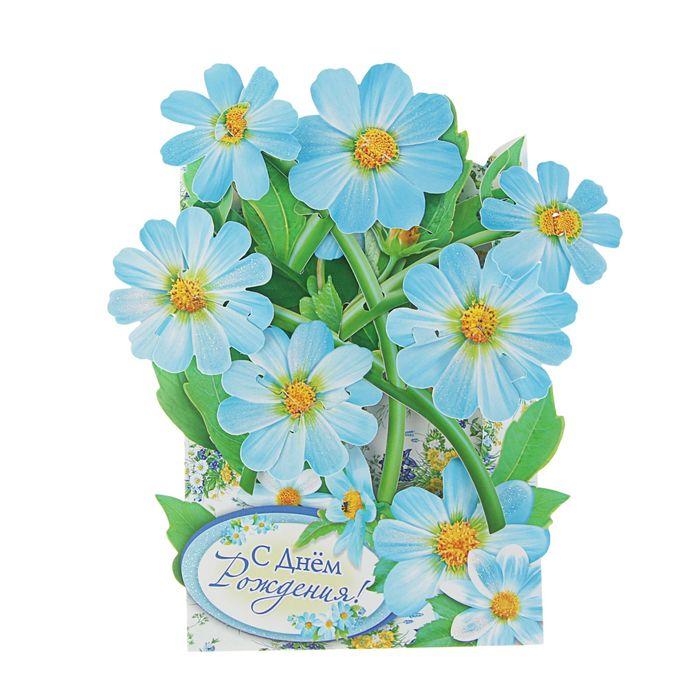 Голубые открытки с днем рождения