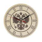 """Часы для бани """"Двуглавый орел"""", Ø 25см"""