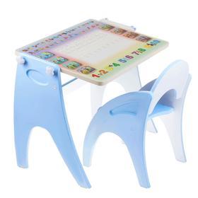 Набор мебели «Буквы-цифры» парта-мольберт, стульчик, цвет голубой