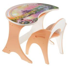 Набор мебели «Волшебный остров», столик, стульчик, цвет персиковый