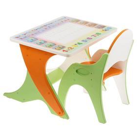 Набор мебели 'Буквы-цифры': стол-парта, стул. Цвет эвкалипт-оранжевый Ош