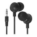 Наушники с микрофоном DEFENDER Basic 618, вакуумные, черные