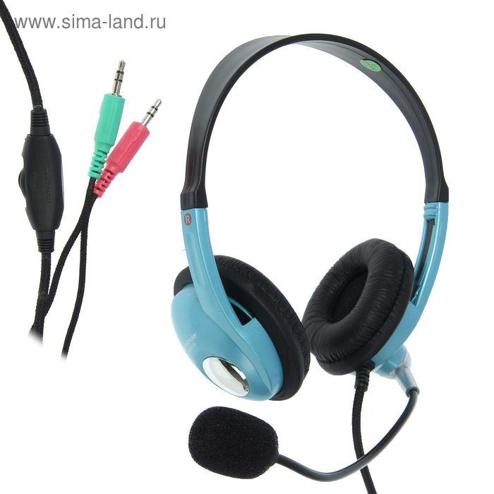 Гарнитура DEFENDER Gryphon HN-915, компьютерная, регулировка громкости, кабель 3 м, голубая