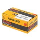 Батарейка алкалиновая Kodak Xtralife, ААА, LR03-60BOX, набор, 60 шт.