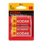Батарейка солевая Kodak, D, R20, блистер, 2 шт.
