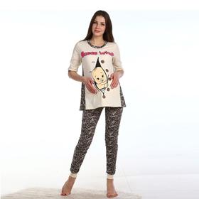 Комплект для беременных «Киндер»(лонгслив, брюки), цвет МИКС, размер 48
