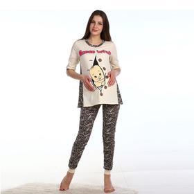 Комплект для беременных «Киндер»(лонгслив, брюки), цвет МИКС, размер 50