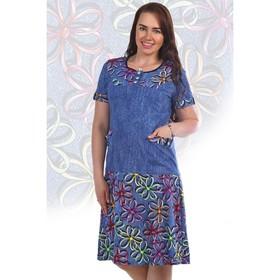 Платье женское 263 цвет МИКС, р-р 52