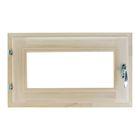 Окно 30х50 см, двойное стекло