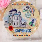 Тарелка с сублимацией «Воронеж», почтовый стиль, 20 см