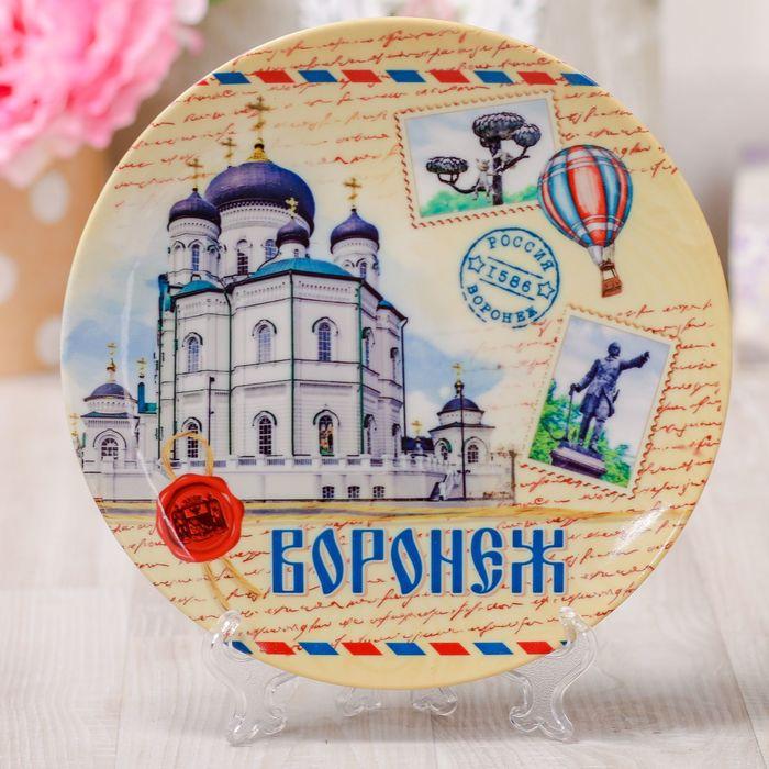 Тарелка декоративная «Воронеж. Почтовый стиль», d=20 см