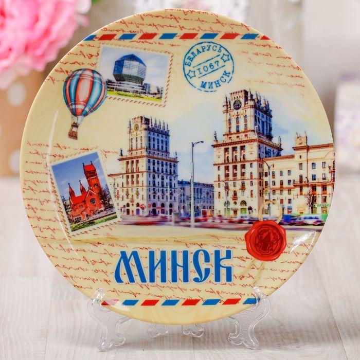 Тарелка декоративная «Минск. Почтовый стиль», d=20 см