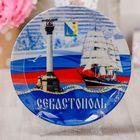 Тарелка с сублимацией «Севастополь. Морской стиль»