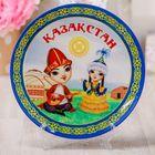 """Тарелка с сублимацией """"Казахстан"""""""