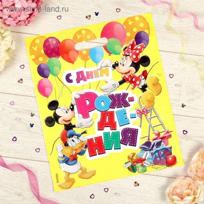 """Пакет подарочный полиэтиленовый, """"С днем рождения"""", Микки Маус и друзья, 34*40"""
