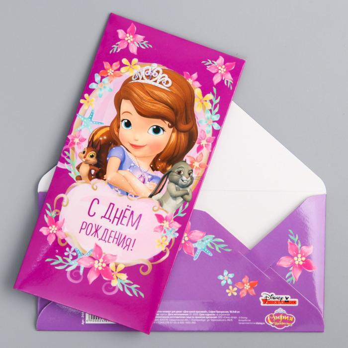 Открытки, принцесса фото и открытки