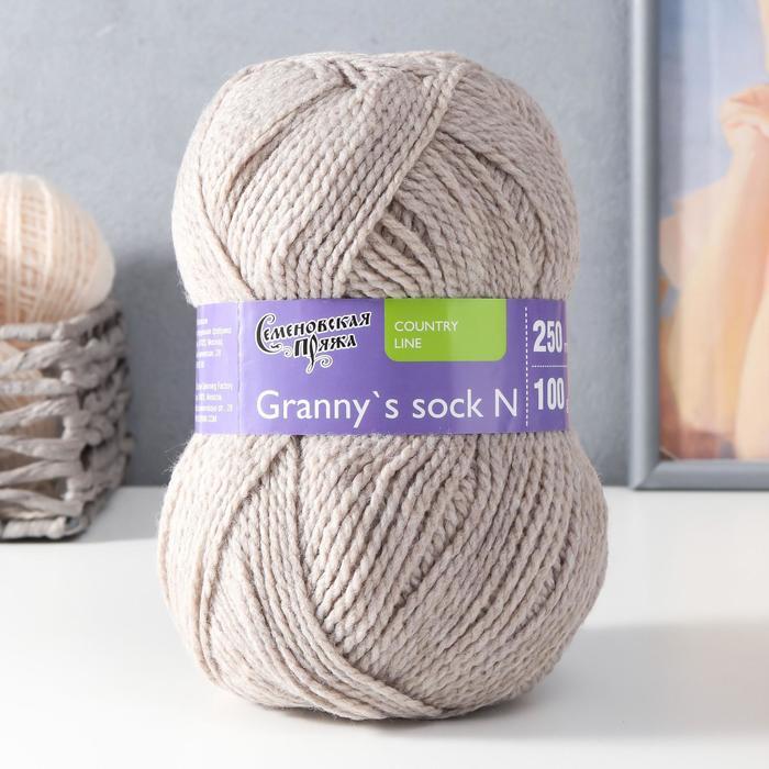 Пряжа Granny`s sock N (Бабушкин носок Н) 100% акрил 250м/100гр (526 самородок)