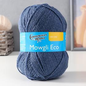 Пряжа Mowgli Eco (МауглиЭко) 90% акрил, 10% капрон 200м/50гр гроза (7297)