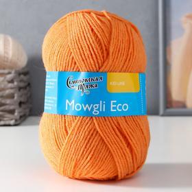 Пряжа Mowgli Eco (МауглиЭко) 90% акрил, 10% капрон 200м/50гр ярк.оранж (655)