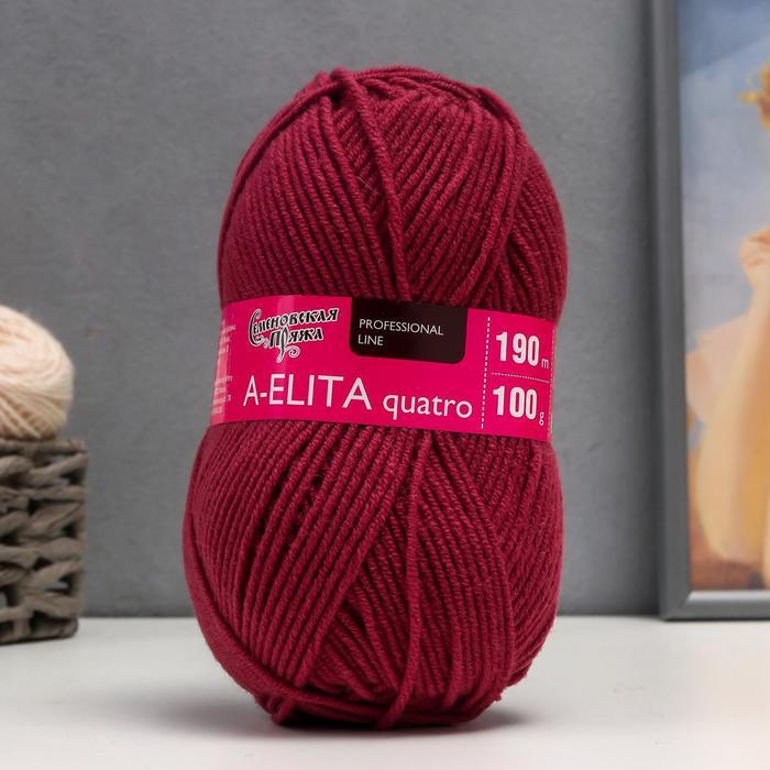 Пряжа A-elita quatro (Аэлита кватро), 50% шерсть, 50% акрил, 190м/100г, (брусничная)