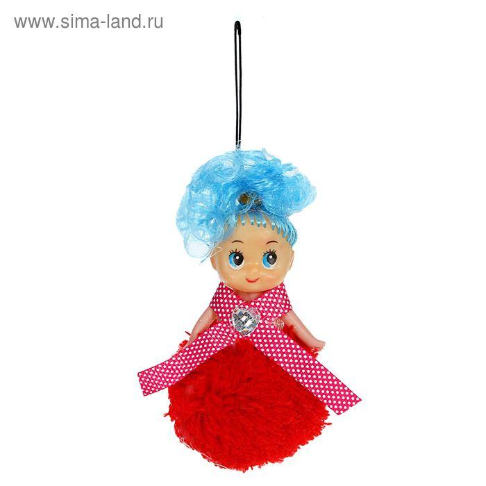 """Мягкая игрушка-подвеска """"Кукла-пушистик"""" с ленточкой, цвета МИКС"""