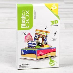Kits to create boxes