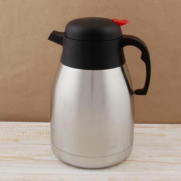 Термос-кофейник с полукруглой ручкой, 1.5 л, сохраняет тепло 8 ч, 17.5х21 см