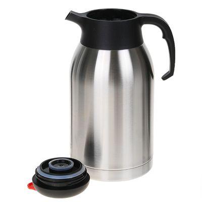Термос-кофейник с полукруглой ручкой, 2500 мл