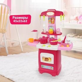 """Игровой модуль """"Модная кухня"""", световые и звуковые эффекты, льётся вода из крана"""