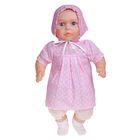 """Кукла """"Сан Бэби 1"""", 58 см"""
