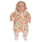 """Кукла """"Сан Бэби 3"""", 58 см"""