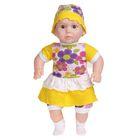"""Кукла """"Сан Бэби 4"""", 58 см"""