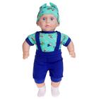 """Кукла """"Сан Бэби 5"""", 58 см"""